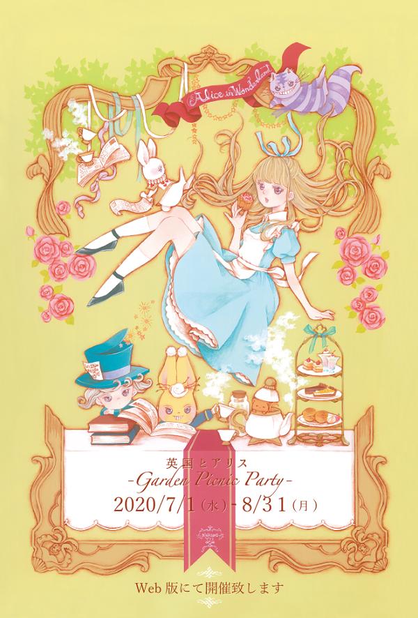 f:id:nemunoki-letter:20200608202848p:plain