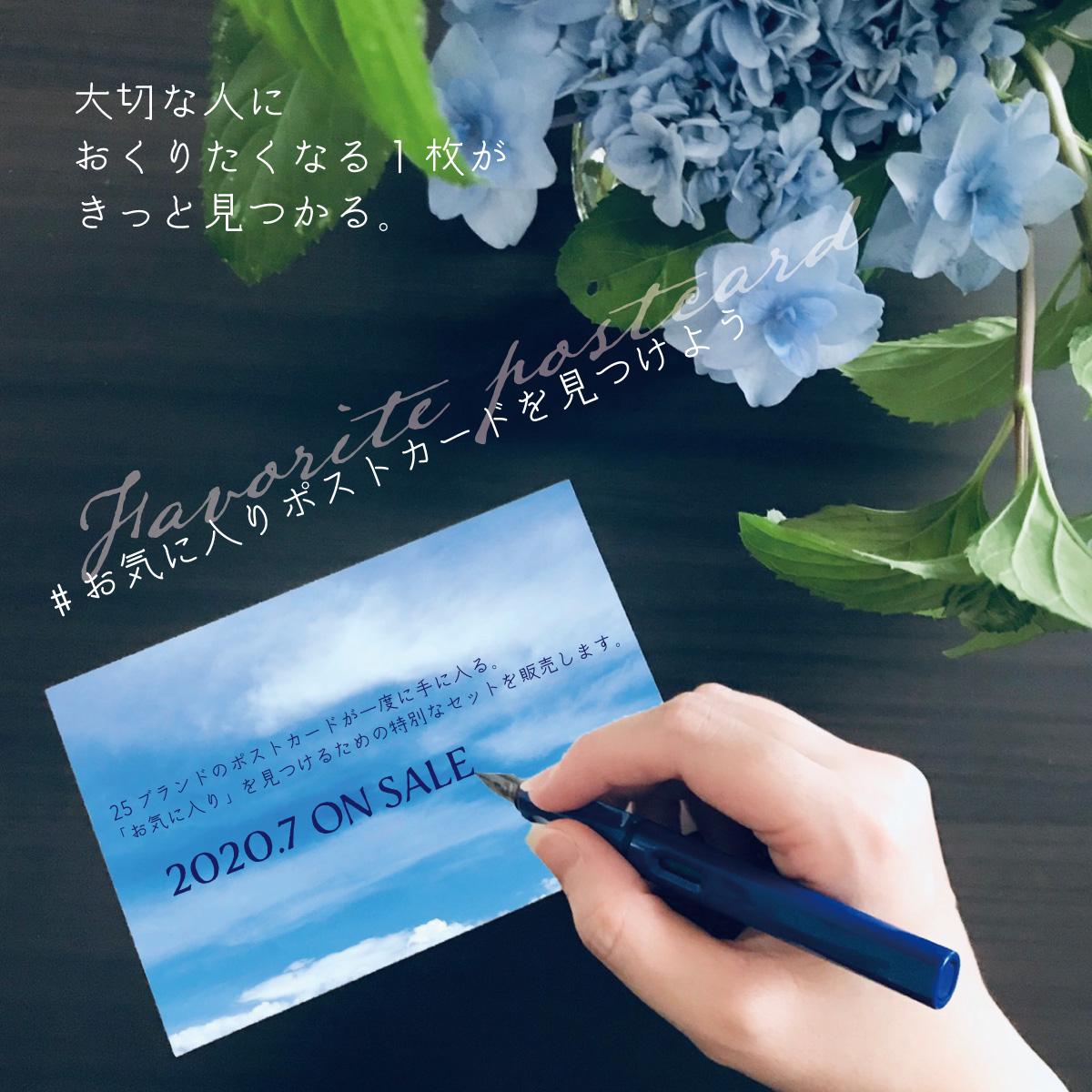 f:id:nemunoki-letter:20200618184547j:plain