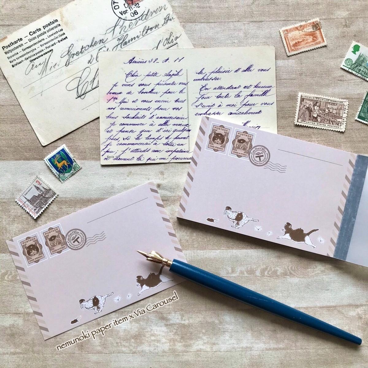 f:id:nemunoki-letter:20201009110449j:plain