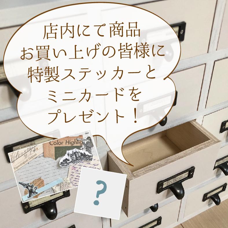 f:id:nemunoki-letter:20201104000803j:plain