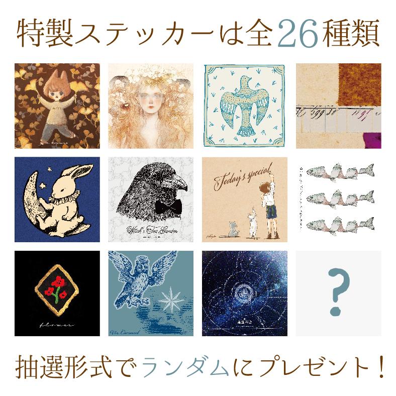 f:id:nemunoki-letter:20201104001151j:plain