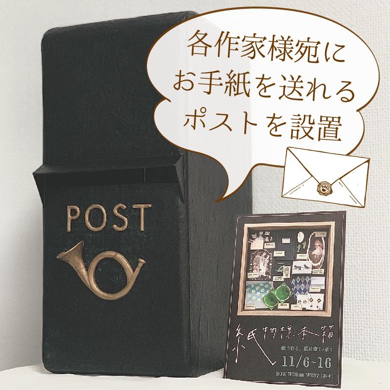f:id:nemunoki-letter:20201104001326j:plain