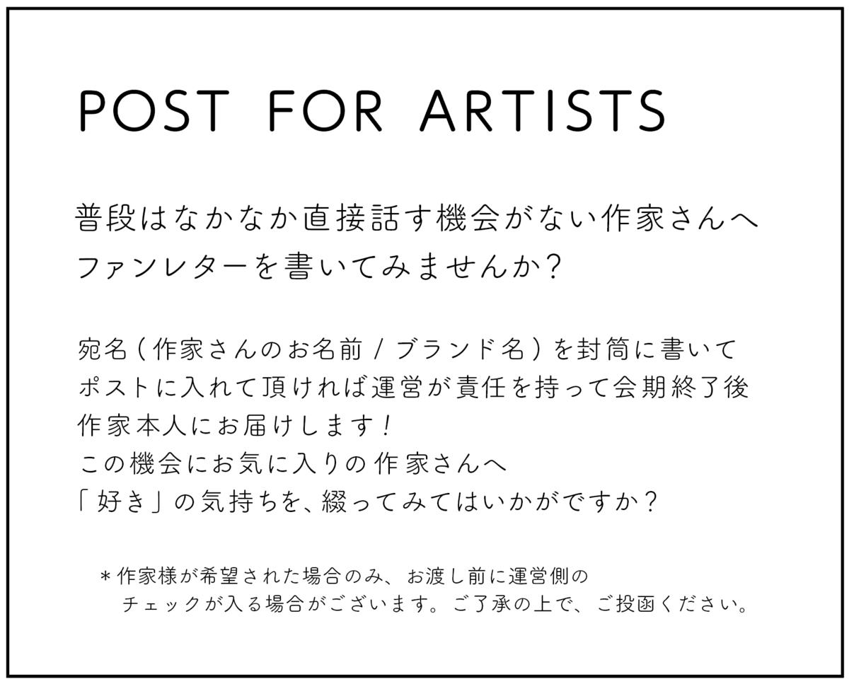 f:id:nemunoki-letter:20201104001501p:plain