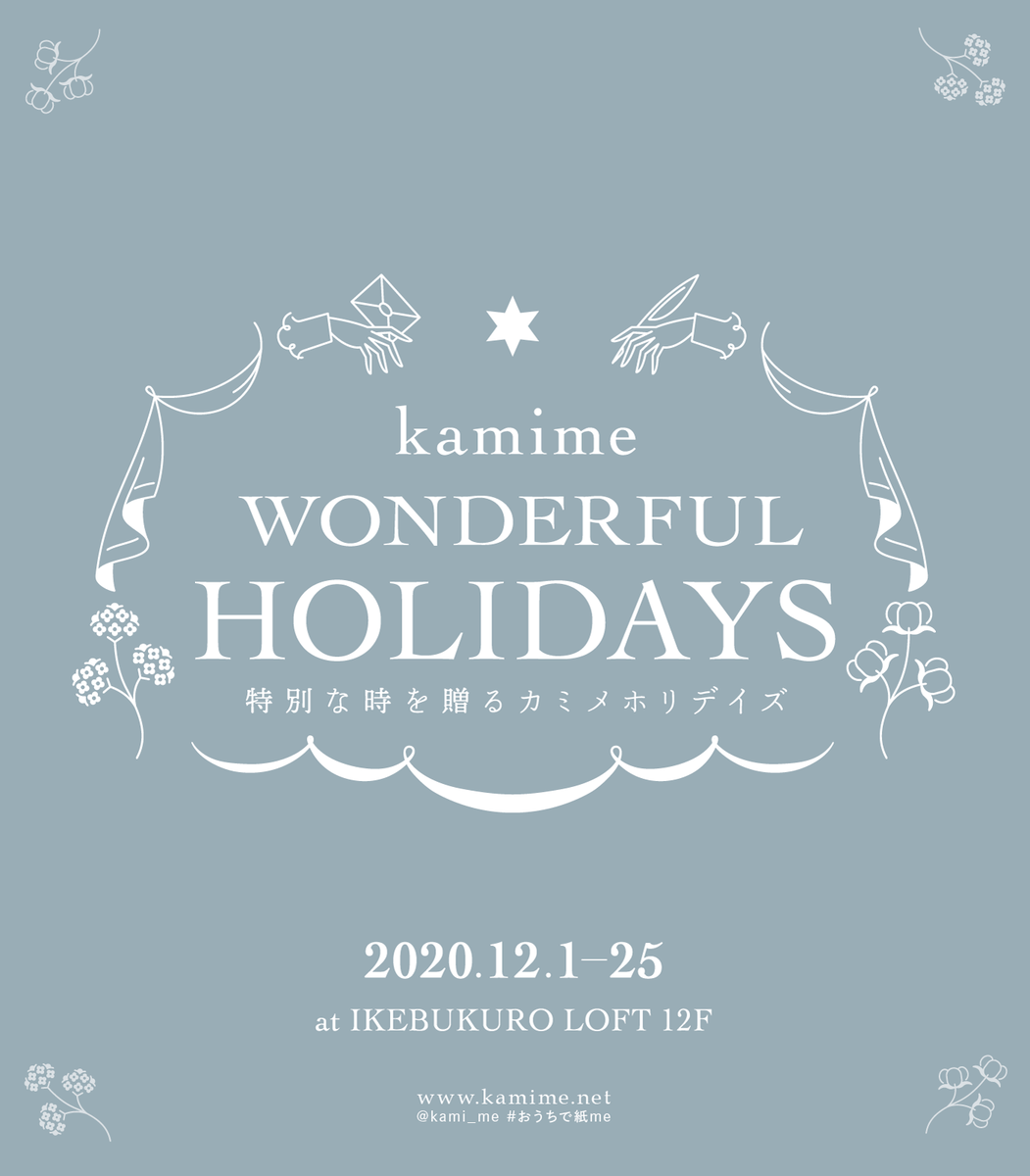 f:id:nemunoki-letter:20201126132326p:plain