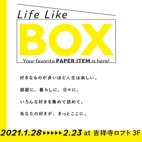 f:id:nemunoki-letter:20210119081252p:plain