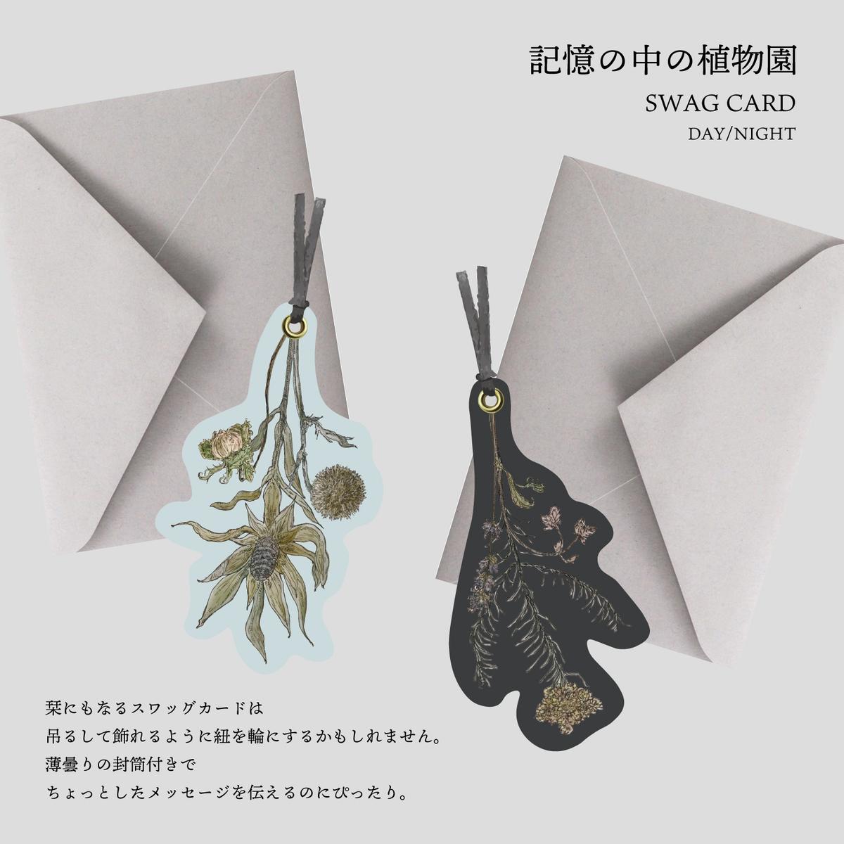 f:id:nemunoki-letter:20210218231108j:plain