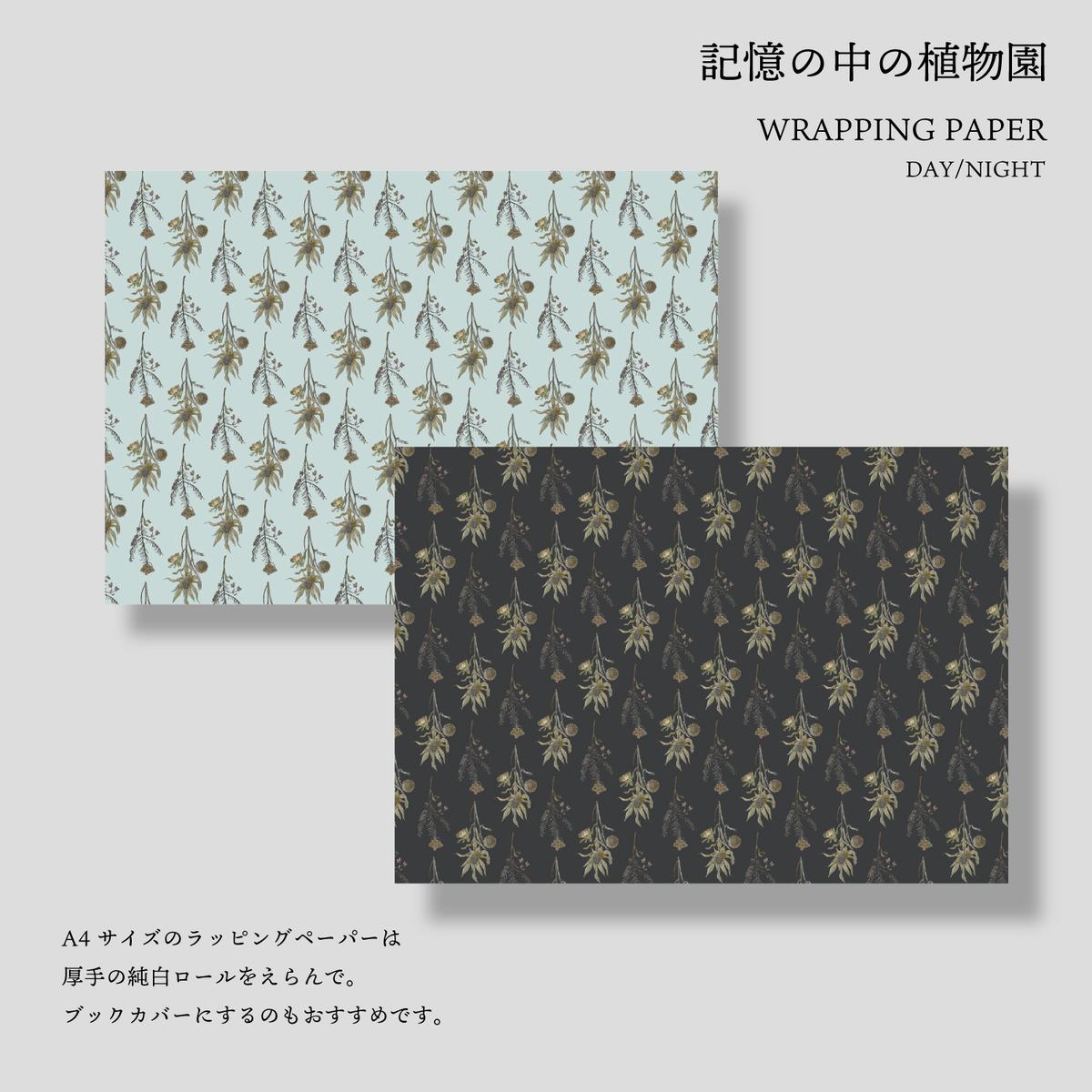 f:id:nemunoki-letter:20210218231250j:plain