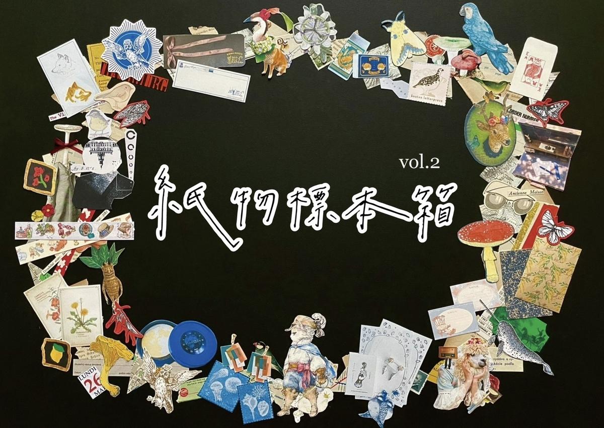 f:id:nemunoki-letter:20210518153423j:plain