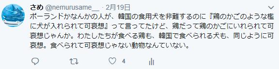 f:id:nemurenai-same:20180223132559p:plain