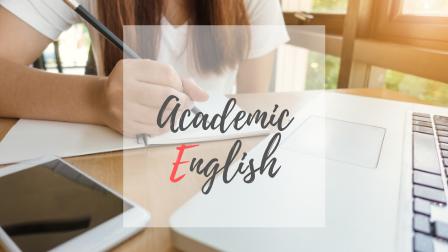 アカデミック英語学習について紹介する記事です。
