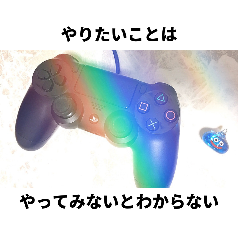 f:id:nemutai-me:20190519124827p:plain