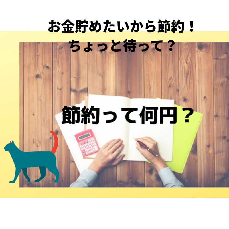 f:id:nemutai-me:20190519130700p:plain