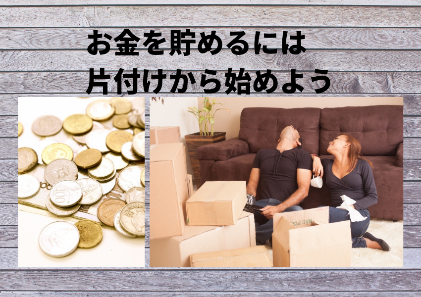 f:id:nemutai-me:20190519130829p:plain