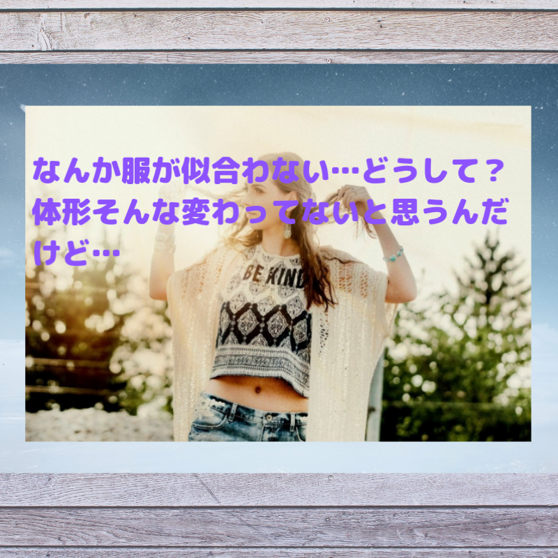 f:id:nemutai-me:20190519132155p:plain