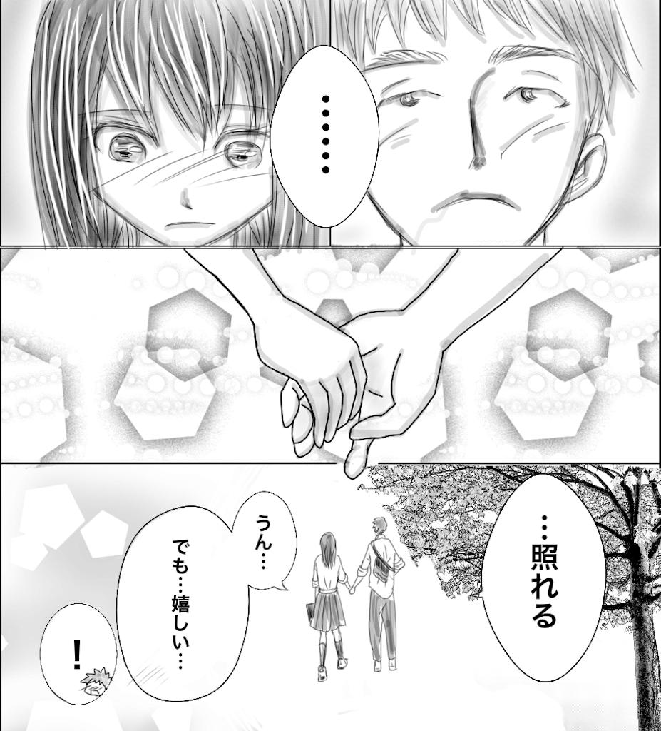 f:id:nemutai-me:20190522175642p:image