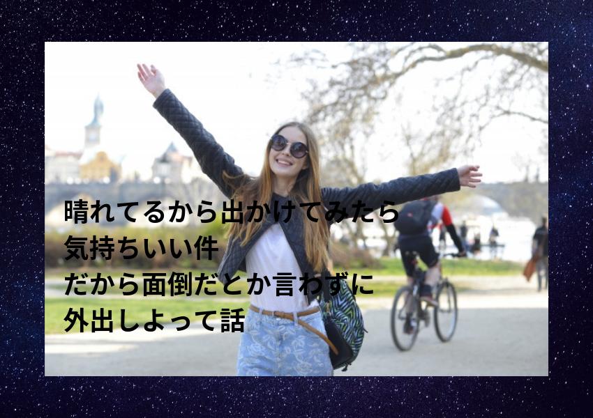 f:id:nemutai-me:20190524170212p:plain