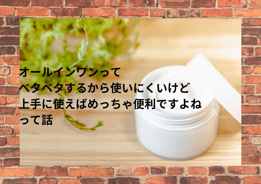 f:id:nemutai-me:20190524170541p:plain