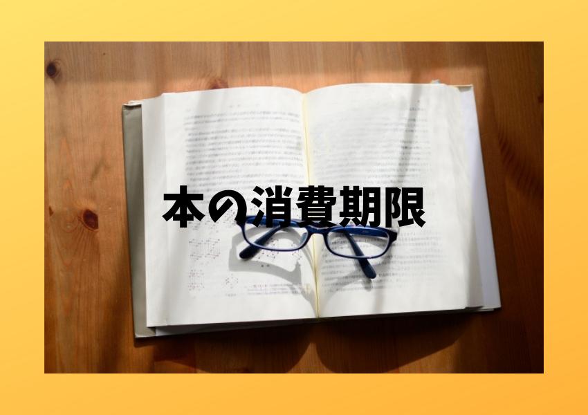 f:id:nemutai-me:20190524171820p:plain