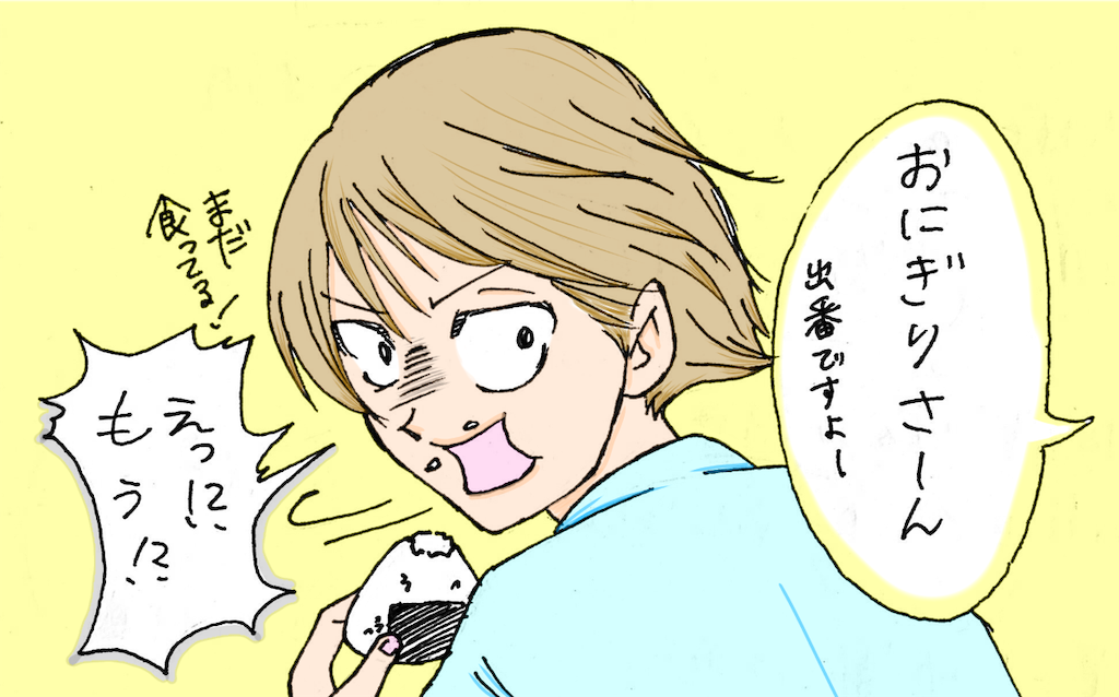 f:id:nemutai-me:20190610165855p:image