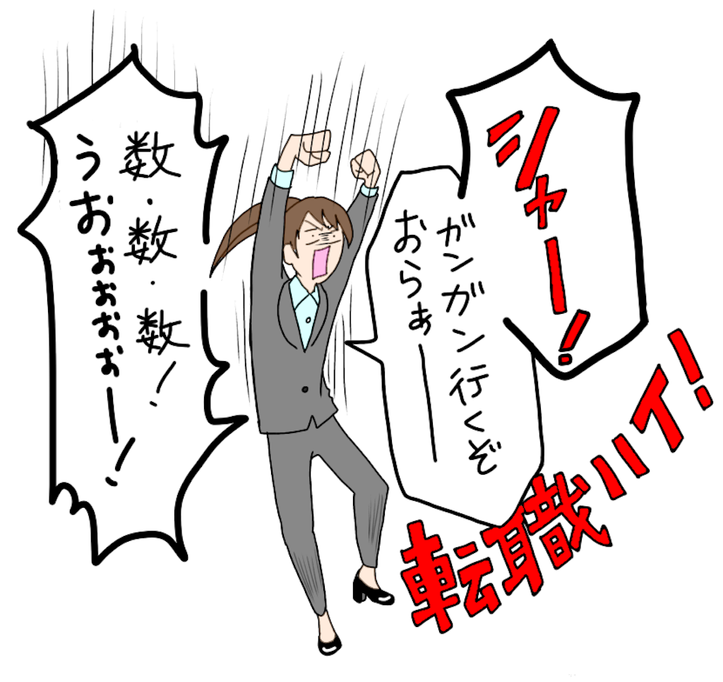 f:id:nemutai-me:20190616110558p:image