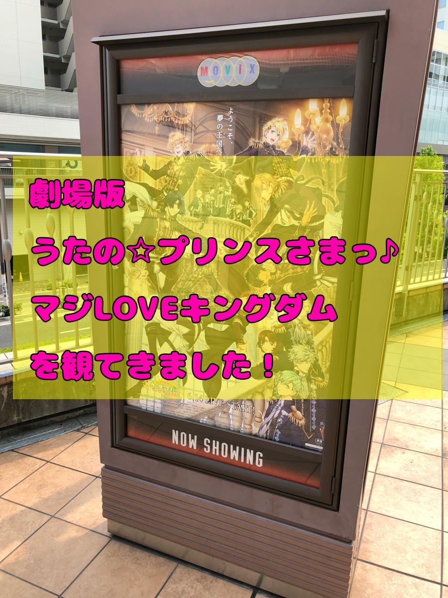 f:id:nemutai-me:20190620143904p:plain