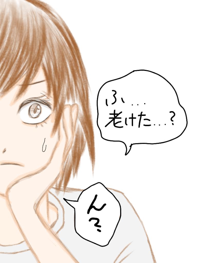 f:id:nemutai-me:20190701201729p:plain
