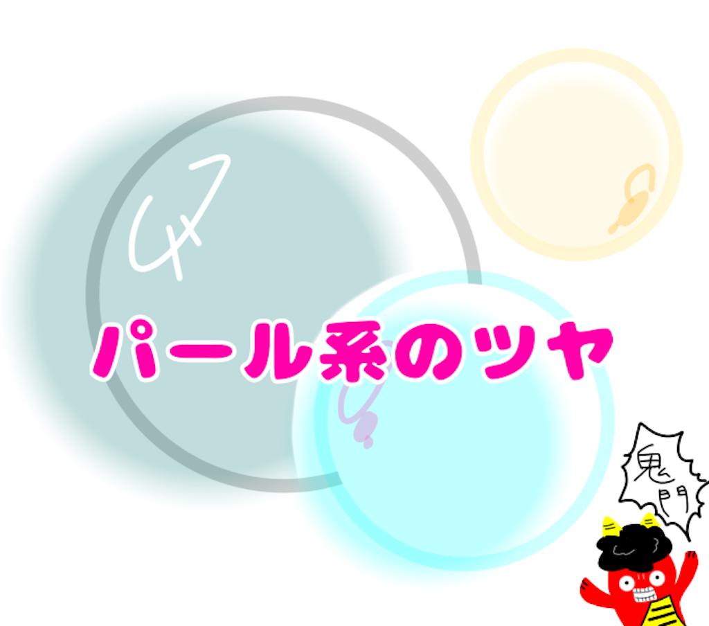 f:id:nemutai-me:20190707155946p:image