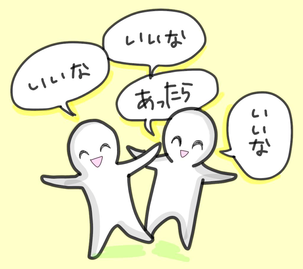 f:id:nemutai-me:20190711211122p:image