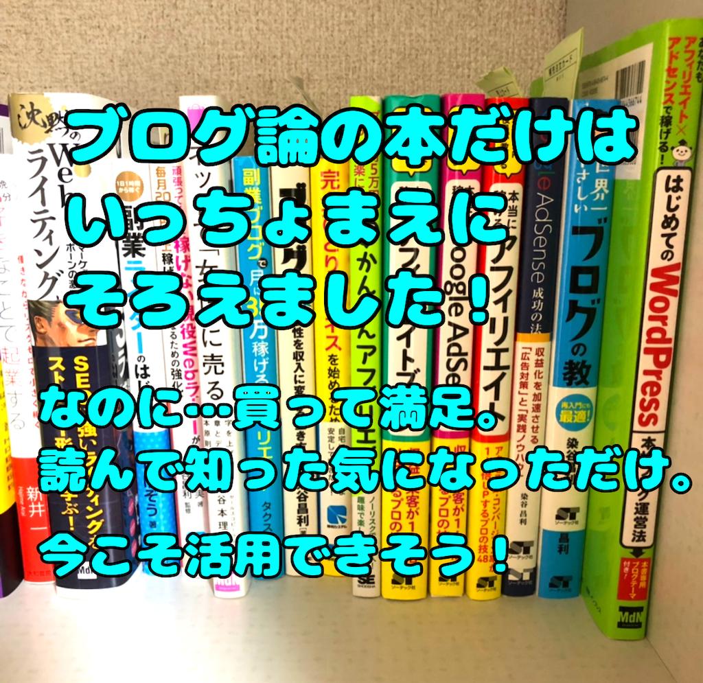 f:id:nemutai-me:20190715215253p:image