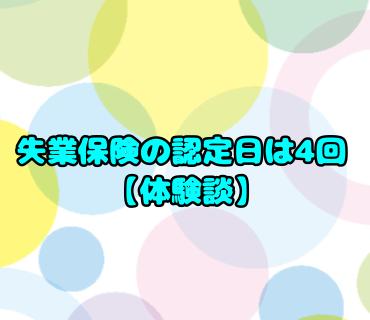 f:id:nemutai-me:20190902164540p:plain