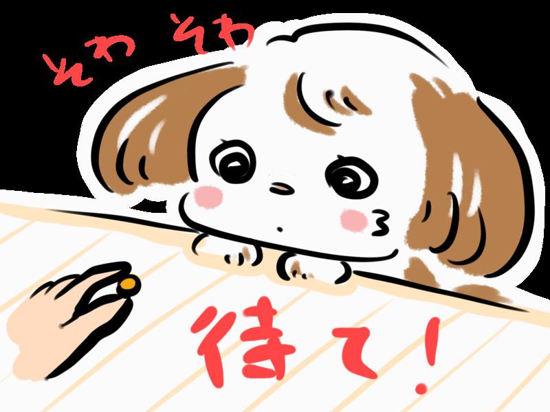 f:id:nemutai-me:20190907180721p:plain