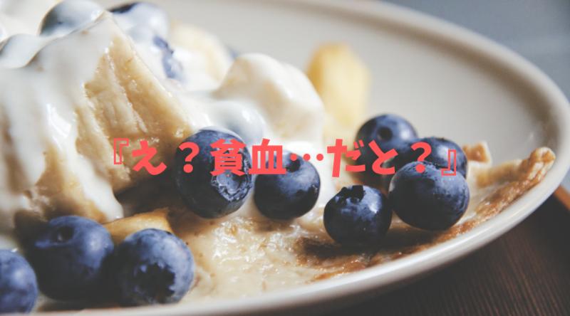 f:id:nemutai-me:20190909140955p:plain