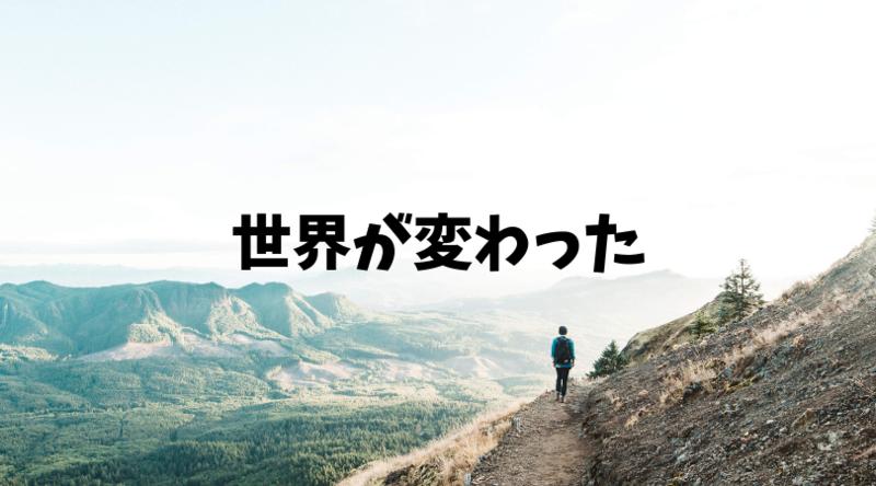 f:id:nemutai-me:20190909141251p:plain