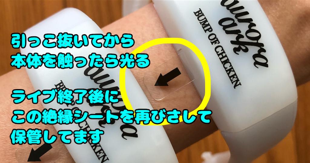 f:id:nemutai-me:20190912115643p:image