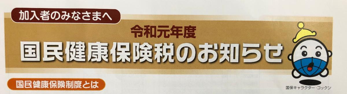 f:id:nemutai-me:20190915130715p:plain