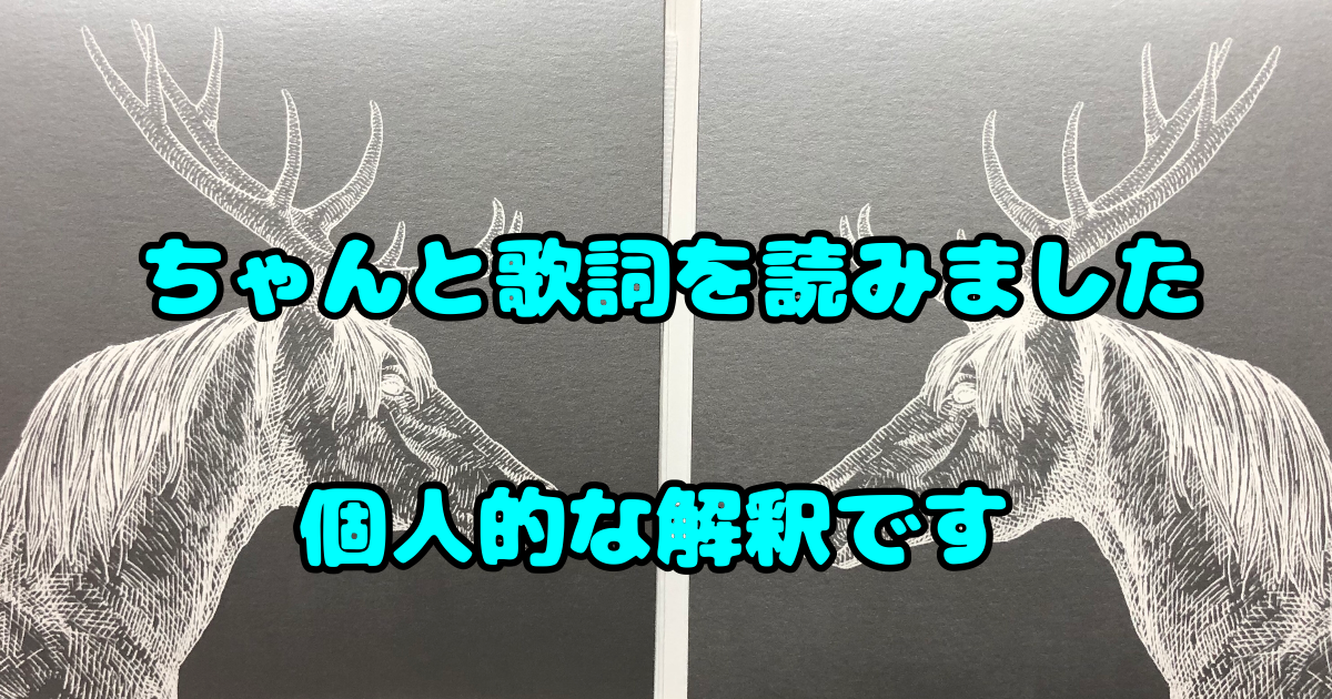 f:id:nemutai-me:20190920155313p:plain