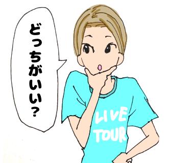 f:id:nemutai-me:20190925103248p:plain