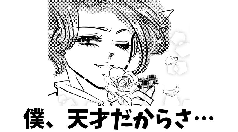 f:id:nemutai-me:20190927183147p:plain
