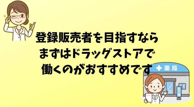 f:id:nemutai-me:20191007094917p:plain
