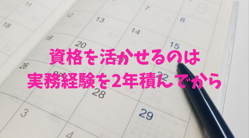 f:id:nemutai-me:20191007095904p:plain