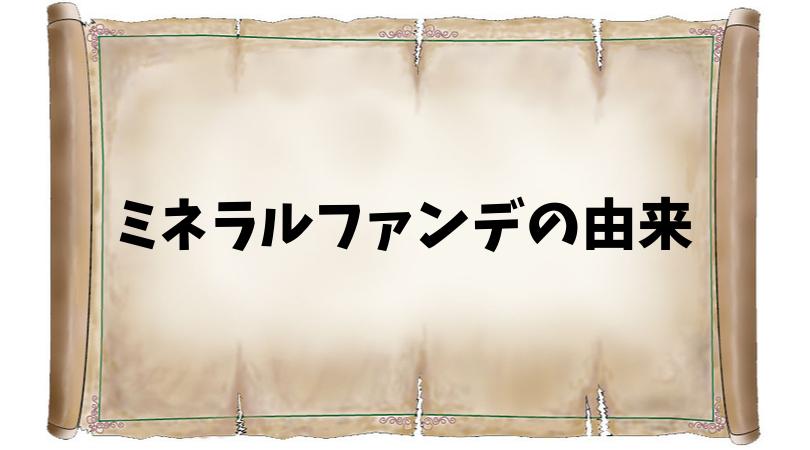 f:id:nemutai-me:20191016115140p:plain