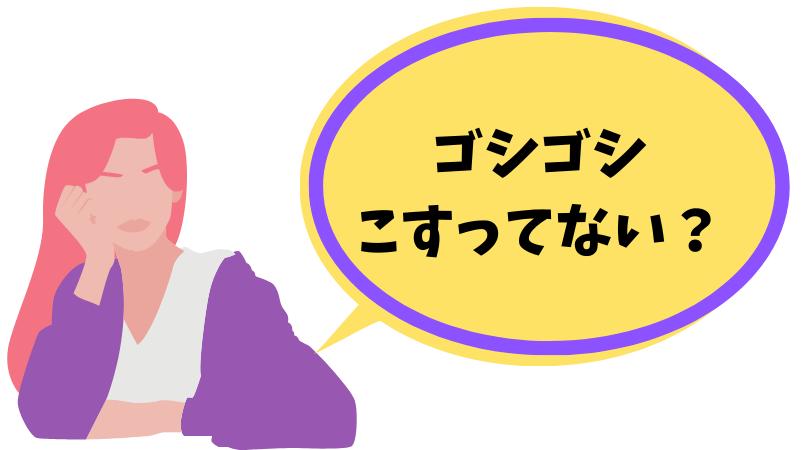 f:id:nemutai-me:20191016124755p:plain