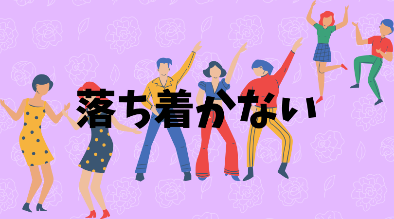 f:id:nemutai-me:20191019125445p:plain