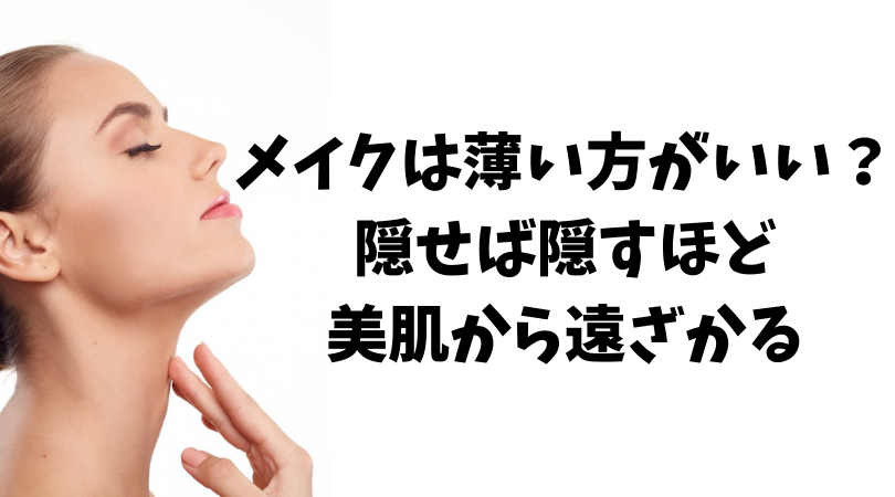 f:id:nemutai-me:20191020113239p:plain