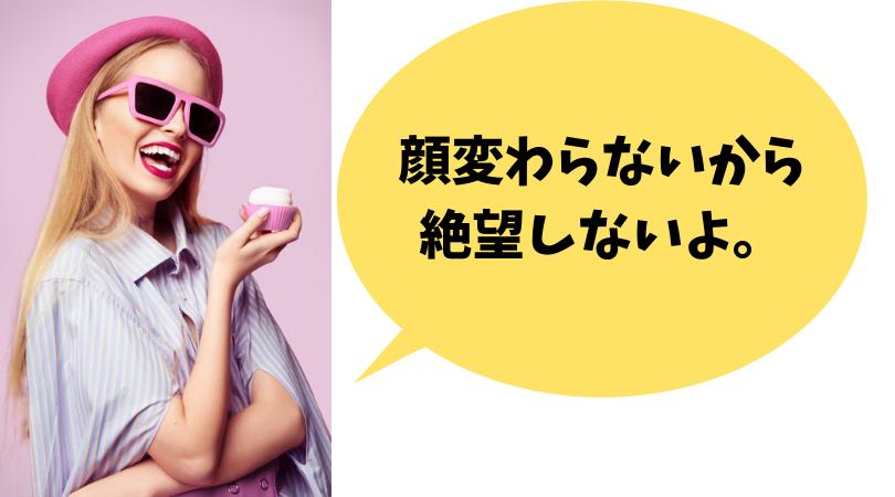 f:id:nemutai-me:20191020122442p:plain