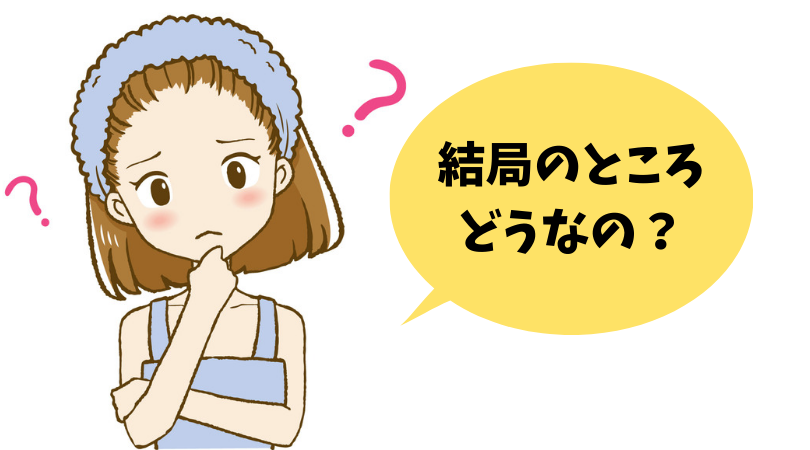 f:id:nemutai-me:20191022232521p:plain