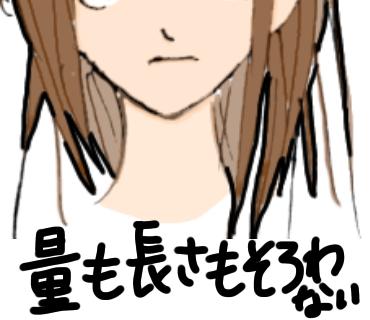 f:id:nemutai-me:20191026112022p:plain