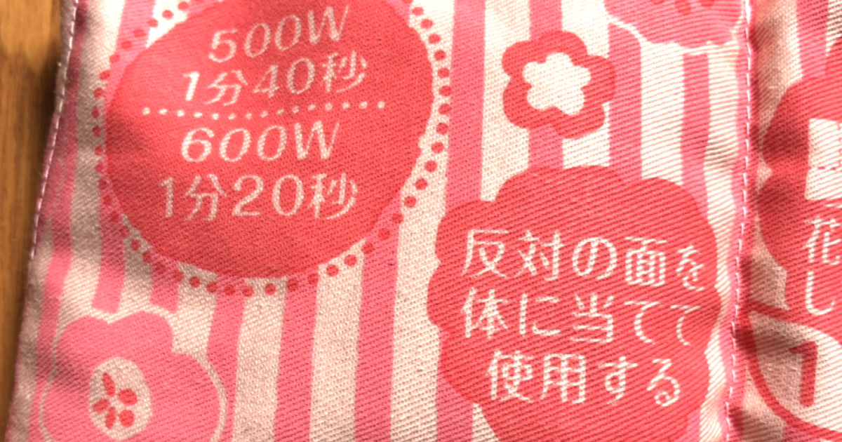 f:id:nemutai-me:20191028121030p:plain