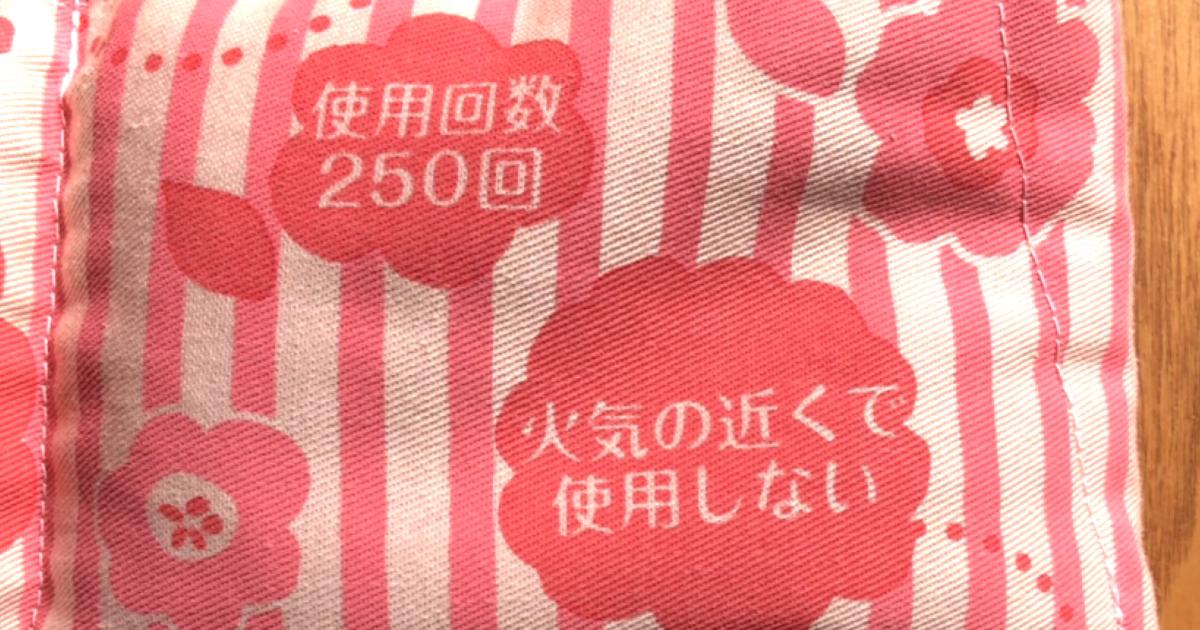 f:id:nemutai-me:20191028121056p:plain