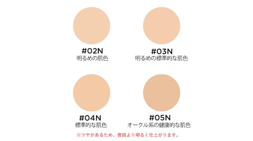 f:id:nemutai-me:20191030115319p:plain